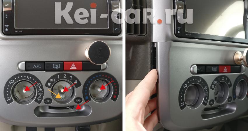 снятие магнитолы на Daihatsu Tanto