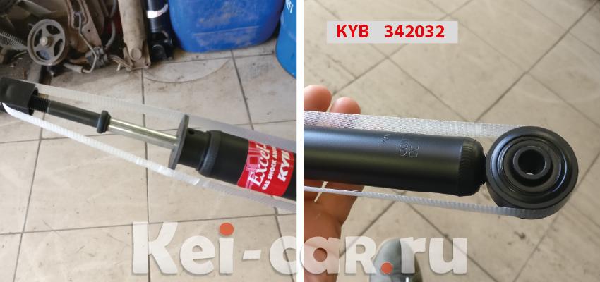 KYB342032