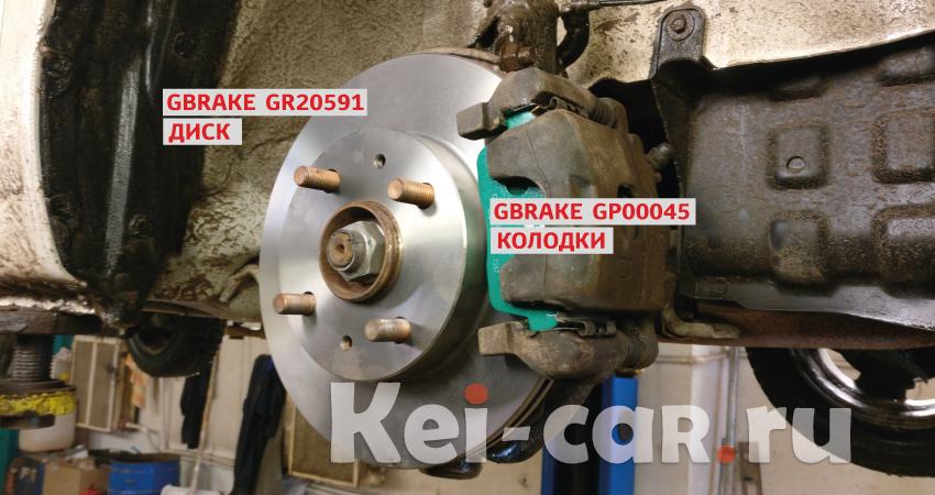 ремонт передних тормозов  на дайхатсу танто